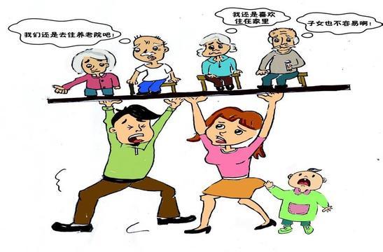 导读:对于公众关注的我国或将延迟退休年龄一事,从世界上大部分国家来看,从应对老龄化的角度讲,延迟退休年龄是一个必然的趋势和方向。从舆论上看,反对者多,支持者少。面临的问题都是双方面的,有里有弊。关键是利弊孰大?         相关评论:坚块反对延迟退休,60岁退休都够可怕的。还要延长,你们让一线的工人还活不活了。延迟退休年龄2015最新规定, 女工延迟退休最新消息, 这个延迟退休就是让所有的双轨制。和个人交养老金的、交完钱、等不到开养老金时死啦、出这个主意的人和事高干、高管、好尽情的享受它们的高薪