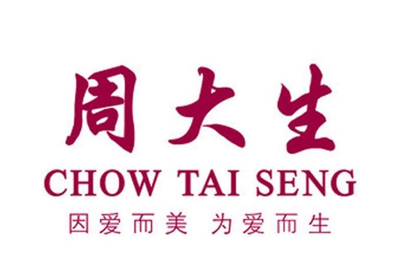 logo logo 标志 设计 矢量 矢量图 素材 图标 800_540